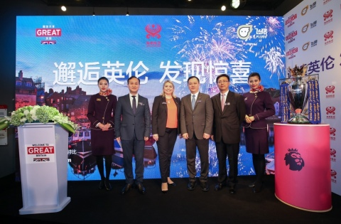 VisitBritain launches partnership to attract more Chinese visitors to Britain